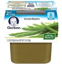 美国 GERBER 嘉宝二段蔬菜泥(八种蔬菜口味)