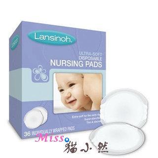 Lansinoh一次性防溢乳垫 36片 超柔软 敏感型 国际母乳协会推荐