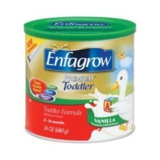(奶粉基金专用【奶粉活动】美赞臣 enfagrow 奶粉金樽3段1岁以上