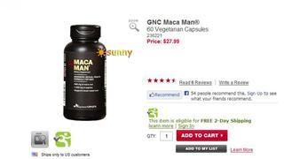 免运费包美国直邮GNC秘鲁马卡玛卡MACA精氨酸提升精力享性福生活