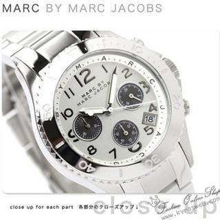 Marc Jacobs 马克雅克布手表女士三眼计时MBM3155女表銀正品代购