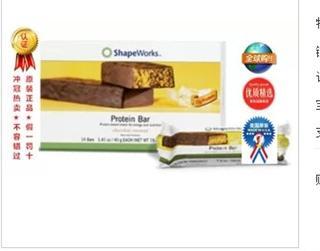 两个直邮美国原装康宝莱(巧克力椰子味/柠檬味)越吃越瘦的巧克力