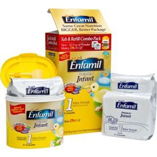 美国直邮:原装美赞臣金尊一段1段奶粉1490克(2罐包邮)Enfamil