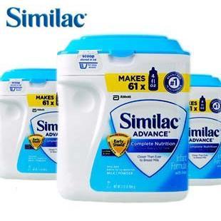 美国进口雅培Similac金盾1段婴幼儿奶粉964g  代购
