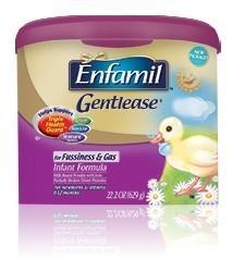 美赞臣一段防胀气低过敏婴儿奶粉629克