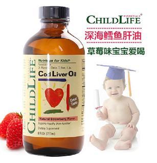 美国childlife儿童鱼肝油
