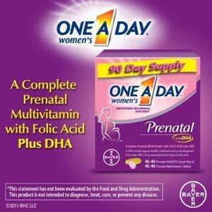 一天一次妇女孕期维生素+DHA 90天用量