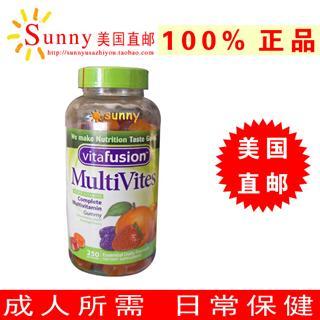 免运费!包美国直邮 vitafusion成人复合维生素软糖 250粒