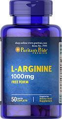 (5瓶)普瑞登Puritan's PrideL-精氨酸1000mg 50粒7995