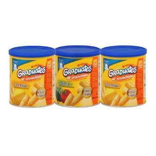 美国GERBER嘉宝奶酪,蔬菜口味手指香脆泡芙条口味手指香脆泡芙条套装