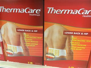 热疗阵痛贴 腰部