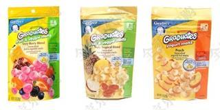 美国直邮 嘉宝溶豆gerber酸奶溶溶豆 小溶豆组合 3袋