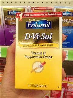 美赞臣Enfamil  D-Vi-Sol 婴幼儿维生素D滴剂 50ML