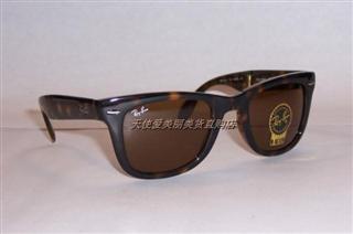 美国代购Ray Ban/RayBan4105雷朋眼镜太阳镜 Wayfarer折叠2色直邮