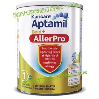Aptamil 爱他美1段奶粉抗过敏,过敏宝宝适用