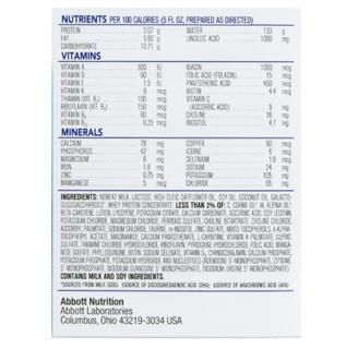 【代购直邮】美国本土雅培金盾Similac一段奶粉658g 1段 6罐起拍