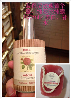 情人节玫瑰系礼品:玫瑰小黄瓜&菠丹妮玫瑰醒肤水