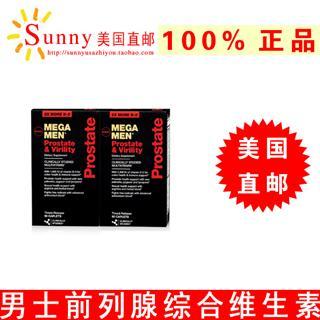 免运费包美国直邮GNC 男士综合维生素180粒 前列腺配方保护前列腺