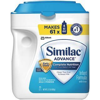 新包装 美国直邮雅培similac 1阶段一段金盾配方奶粉0-12个月963g