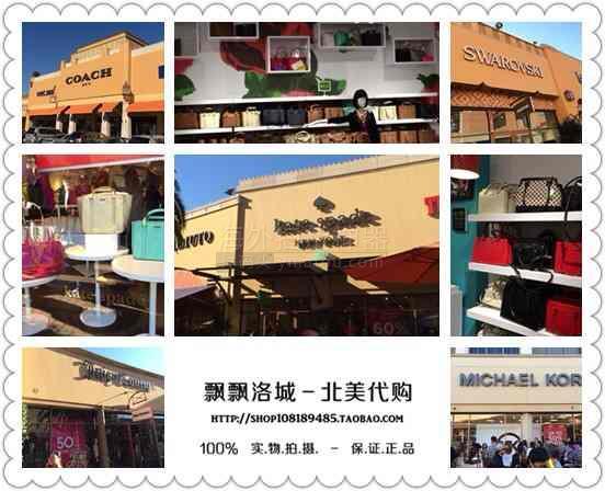 微信 piaopiaoluocheng q群344630890 淘宝店铺 飘飘洛城 下站 kate spade